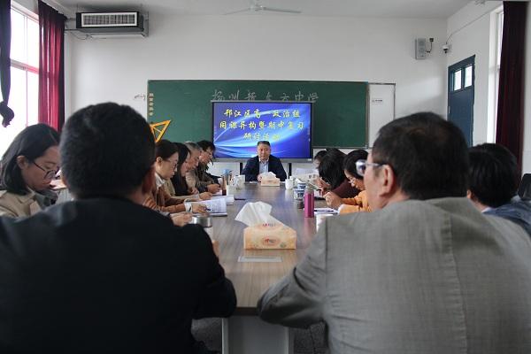 邗江区高一政治教研活动在我校举行
